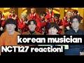 KOREAN REACTION to NCT 127 엔시티 127 '영웅 英雄; Kick It' MV | by koreanian
