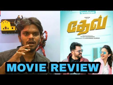 DEV movie  review By ARUNODHAYAN | KARTHI | PRAKASHRAJ Mp3
