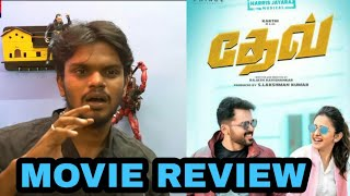DEV movie  review By ARUNODHAYAN | KARTHI | PRAKASHRAJ