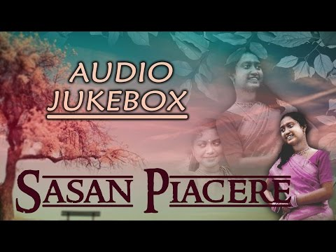 Santhali New Album Song | Sasan Piacere | AUDIO JUKEBOX | Gold Disc | 2017 New Folk Song