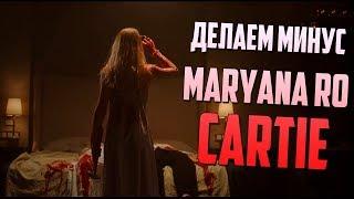 ПИШЕМ МИНУС MARYANA RO - CARTIE В FL STUDIO 20 ВИДЕОУРОК
