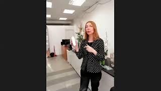 Марина Шехирина Косметика Артистри