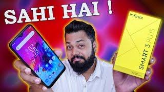 Infinix Smart 3 Plus Unboxing ⚡ ₹7000 में इतना सब !!
