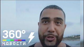 Кекс и компотики: Jah Khalib пытался обойти цензуру