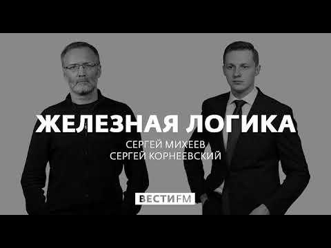 Сергей Михеев об \