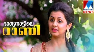 The Queen In The Land Of Fortunes - Nikki Galrani Latest Interviews 26/08/15