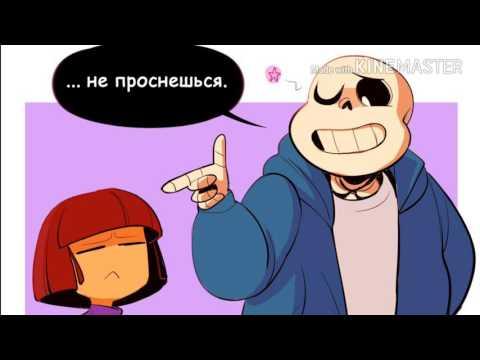 Undertale Comic [RUS DUB]