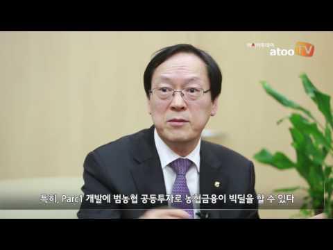 [동영상] 농협금융지주 김용환 회장 인터뷰