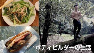 ボディビルダーの生活11/14-11/16@福岡