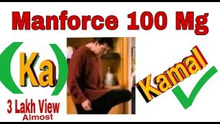 Manforce 100 mg Tablet is the best for Long Time In Hindi