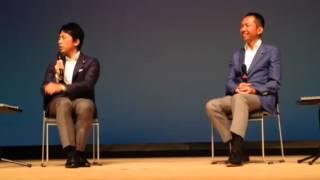 小泉進次郎vsふくだ峰之トークバトル 福田峰之 検索動画 28