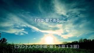 「新しい明日へ」 ソプラノ:家城涼子 作・編曲:早川太海 http://blog....