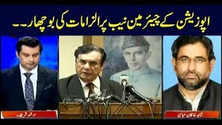 Power Play | Arshad Sharif  | ARYNews | 21 May 2019