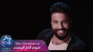 ادم عبد الله - شيلو عيونكم (حصرياً) | 2018 | (Adam Abdullah - Shelow Eonkm (Exclusive