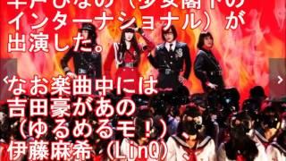 アーバンギャルドの新曲「平成死亡遊戯」のミュージックビデオがYouTube...