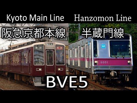 BVE5 - Kyoto Main Line N - Normal\Hanzomon Line