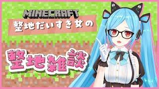 【Minecraft】作業に付き合ってほしいのです(´・ω・)【どラ鯖】