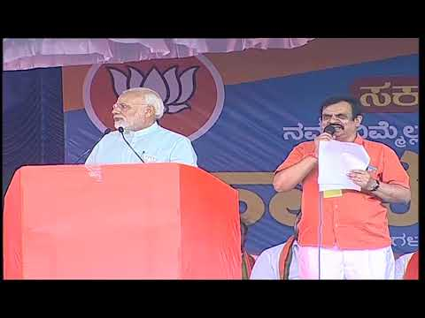 PM Modi's speech at public meeting at Santhemarahalli, Chamarajanagar dist, Karnataka : 1 May 2018