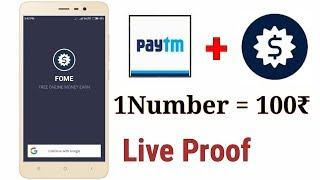 How to earn money online || 100₹ per day 😱