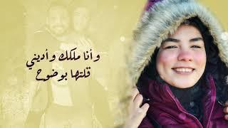 May Zaki Fe Alby Makan | مي ذكي في قلبي مكان
