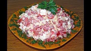 Салат из крабовых палочек с помидорами и сметаной