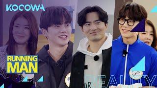 Lee Jin Wook, Song Kang, Lee Si Young & Lee Do Hyun! [Running Man Ep 533]