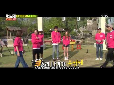 Running Man 297 - Jin Goo and Kim Ji Won clip