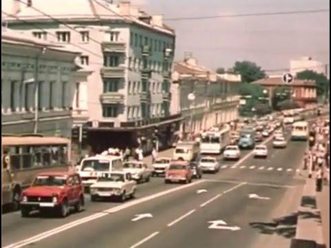 Томск 1986 цветное видео из фильмов