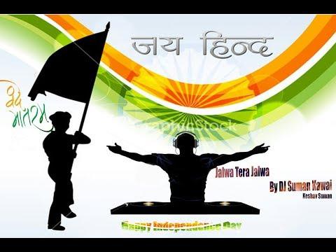 Jalwa Tera Jalwa (Hindustan Ki Kasam) Mix By DJ SuMan KaWai