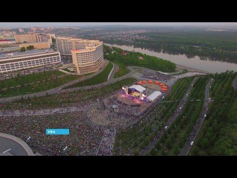 «Симфоническая ночь» в Уфе собрала 20 тысяч человек