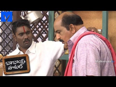 Babai Hotel 8th February 2019 Promo - Cooking Show - Rajababu,Jabardasth Jithender