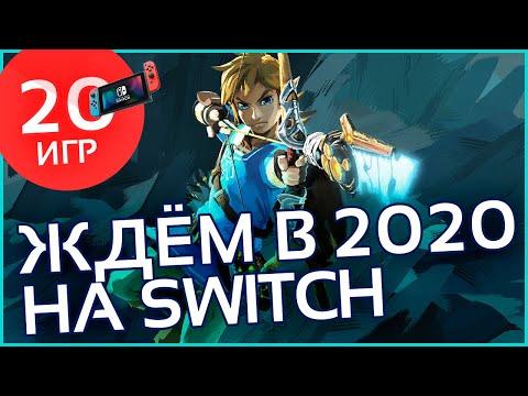 20 топовых игр для Nintendo Switch ожидаемых в 2020