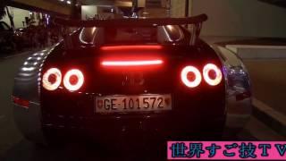 wow Suara Mobil Sport Mewah