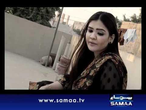 Purisrar Feb 14, 2012 SAMAA TV 1/2