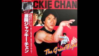 Jackie Chan - 12. Battle Creek Brawl (The Great Fight)