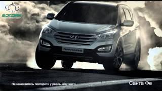 Возрождение Hyundai Santa Fe смотреть