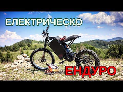 Електрически Ендуро Мотор 10kW - Вортекс от OFER
