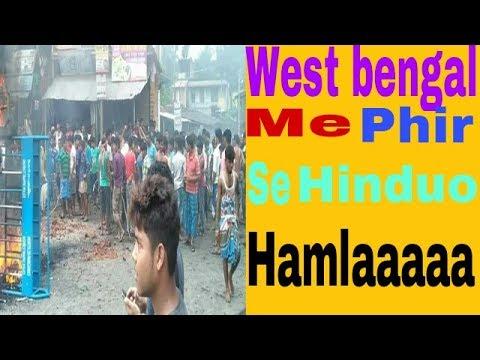 West Bengal New 24 pargana danga hinduo par hamla