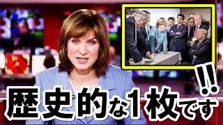 衝撃!外国人「安倍首相の表情が全てを物語ってる!」G7で撮影された1枚の写真が歴史的だと世界的な話題に!「この写真は教科書に載るぞ!」その理由とは…?【海外の反応】