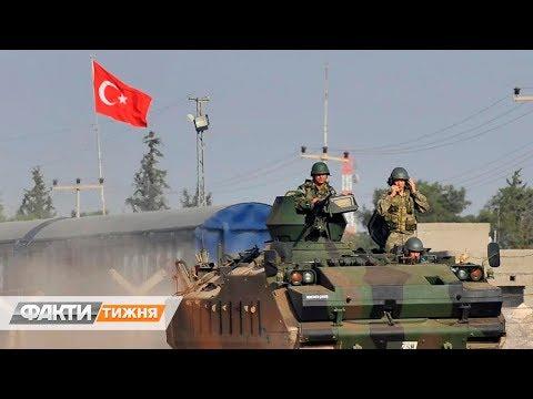 Россия против Турции.