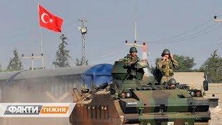 Россия против Турции Битва за Сирию Факти тижня 23 02