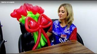 Цветы из шаров. День матери 2017.