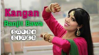 Gambar cover Kangan Dance Video | Ranjit Bawa | Sneha Singh