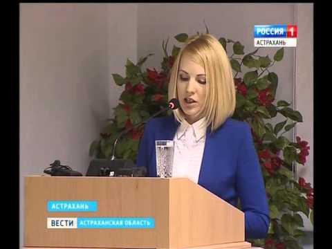 Астраханское региональное отделение Фонда социального страхования отчиталось  о проделанной работе з
