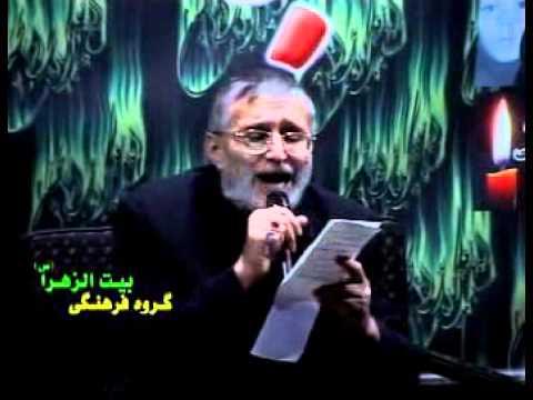 Muharram 1385 (2007), 9th Night, Haj Mansour Arzi