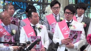 松井愛莉、小島よしお、ビビる大木ほか/結婚情報誌「ゼクシィ」新CM発...