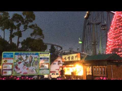 Family Bonding, Yomiuri Land Attraction, Japan