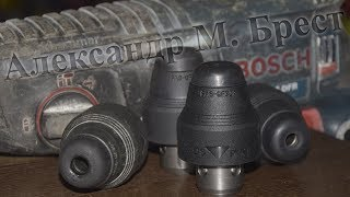 Как обслужить съёмный патрон от перфоратора Bosch 2-26 \ Ремонт инструмента \ SDS+