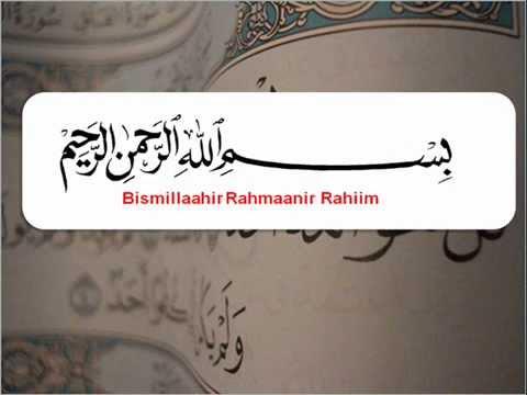 Surah al Ikhlas سورة الإخلاص Terjemahan Bahasa Melayu Audio