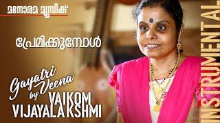 Premikumbol film song on Gayathri Veena by Vaikom Vijayalakshmi